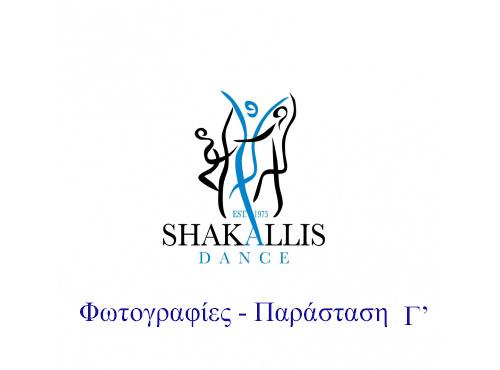 shakallis-dance-school copy22